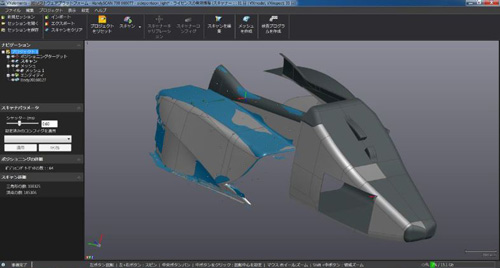 CAD mesh model from the 3dscanned racing car part