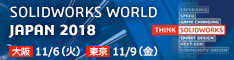 SolidWorks World Japan