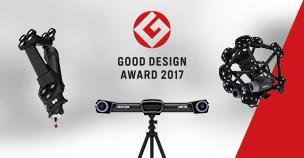 Creaform、2017年度グッドデザイン賞を受賞