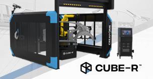CUBE-R de Creaform, una máquina de medición de coordenadas de escaneo en 3D más rápida y precisa para la inspección en celda